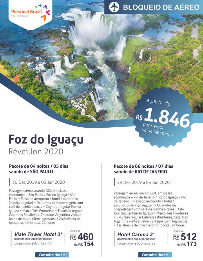 Réveillon em Foz do Iguaçu   Bloqueio de Aéreo SP e RJ + Hotel : A partir de R$ 1.846,00 - Confira!