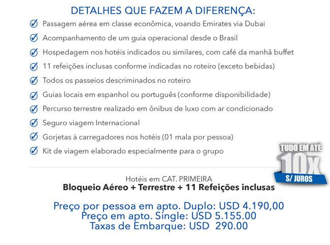 PRIMORDIAL OPERADORA     www.primordialoperadora.com.br