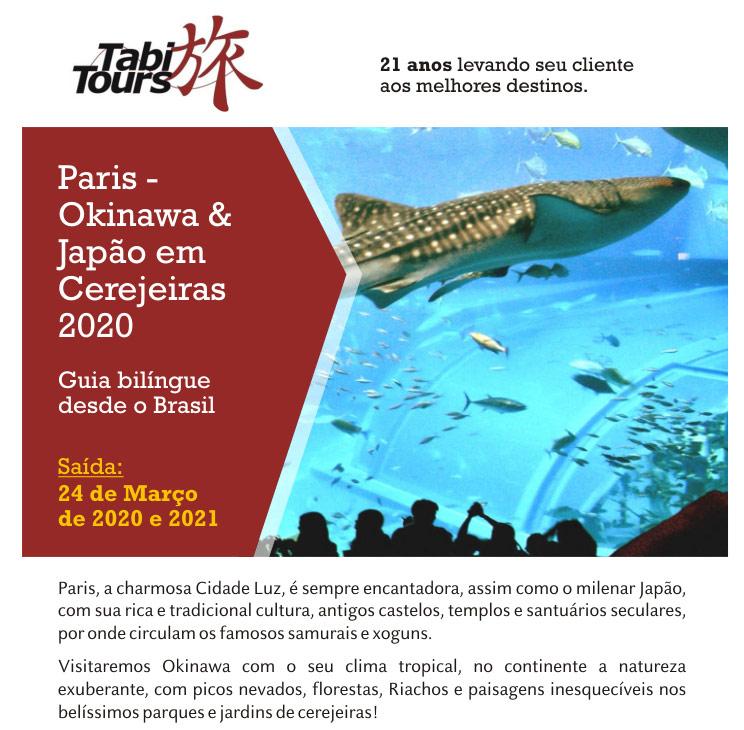TABI TOURS OPERADORA   www.tabitours.com.br
