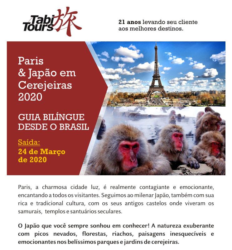 TABI TOURS OPERADORA | www.tabitours.com.br