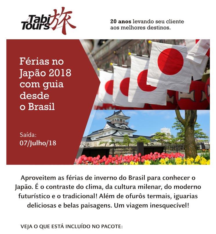 FÉRIAS NO JAPÃO COM GUIA DESDE O BRASIL - SAÍDA: 07/JULHO/2018  -  TABI TOURS OPERADORA (www.tabitours.com.br)