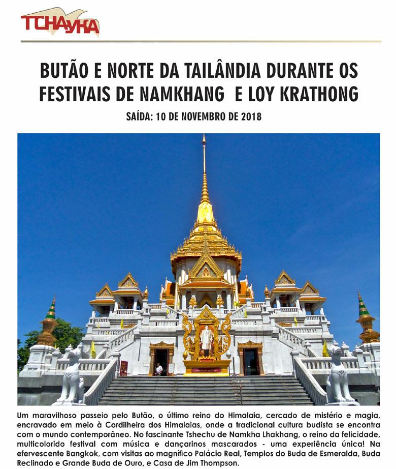 BUTÃO E NORTE DA TAILÂNDIA | DURANTE OS FESTIVAIS DE NAMKHANG E LOY KRATHONG  -  TCHAYKA  |  www.tchayka.com.br